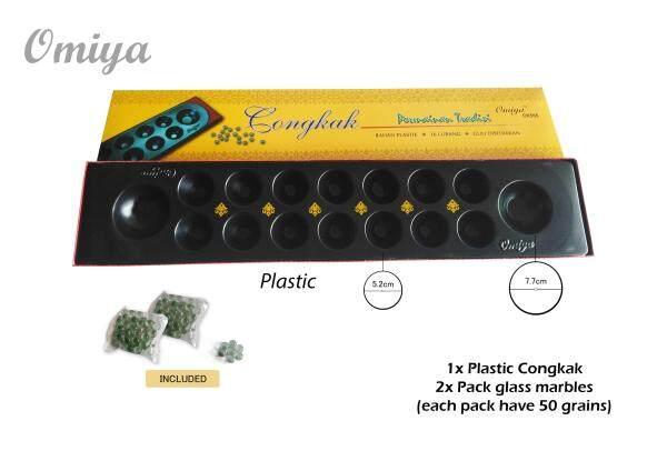 Plastic congkak - CK555