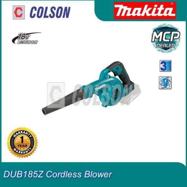Makita 18V Cordless Blower DUB185Z DUB 185Z Without Charger & Battery Mesin Peniup Tanpa Kord