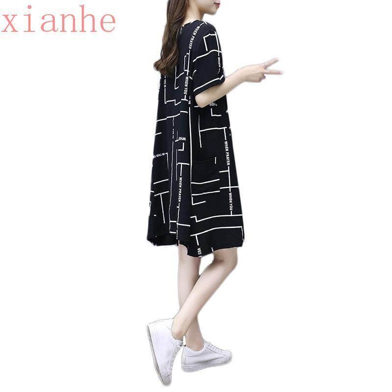69ce5ecc3d16d7 Summer new Korean women s youth fashion casual print long loose dress