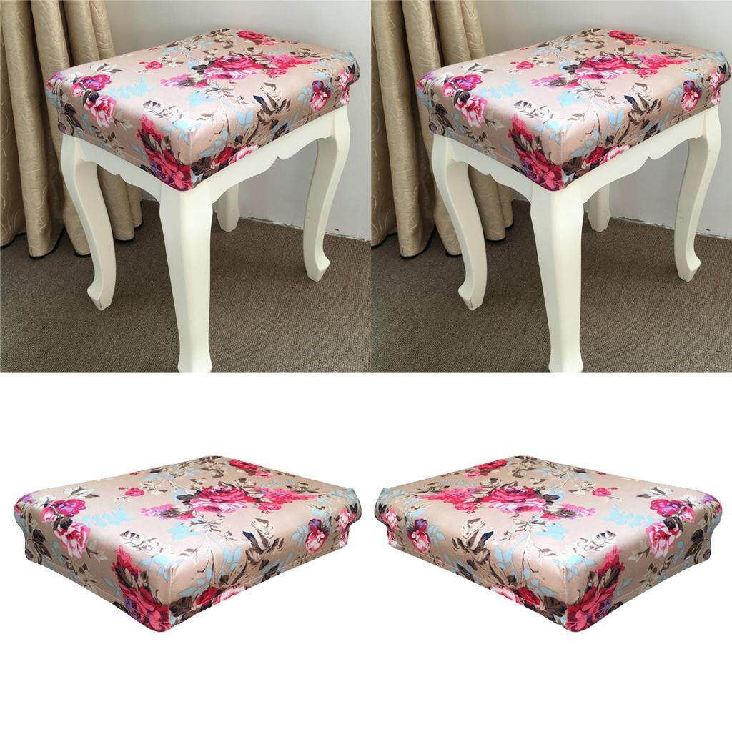 Perfk 2Pcs Stool face dust cover dressing table stool set Chinese style Flower 4