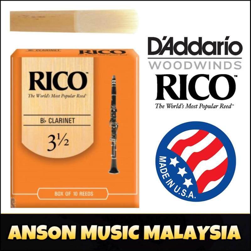 Rico by DAddario B♭ Clarinet Reed, Strength 3.5 (Daddario) Malaysia