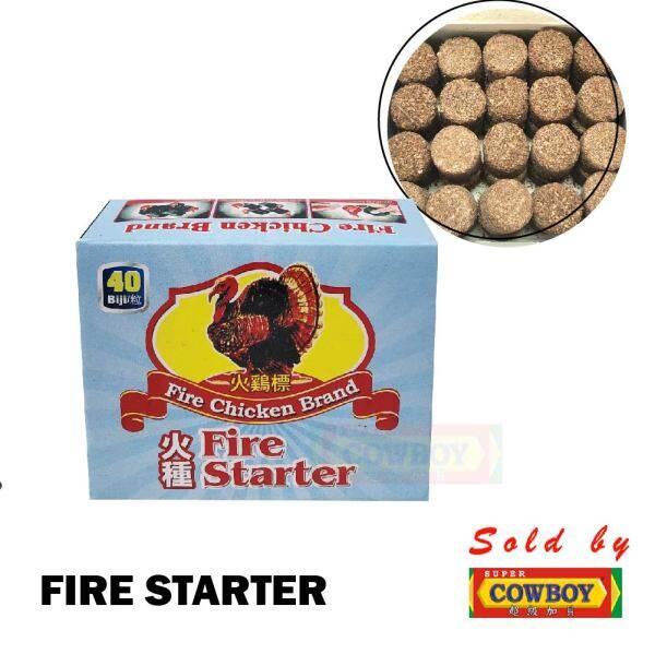 Asoga BBQ Brike Arang Tempurung Kelapa Charchoal Briquette / Chicken Fire Chicken Fire Starter