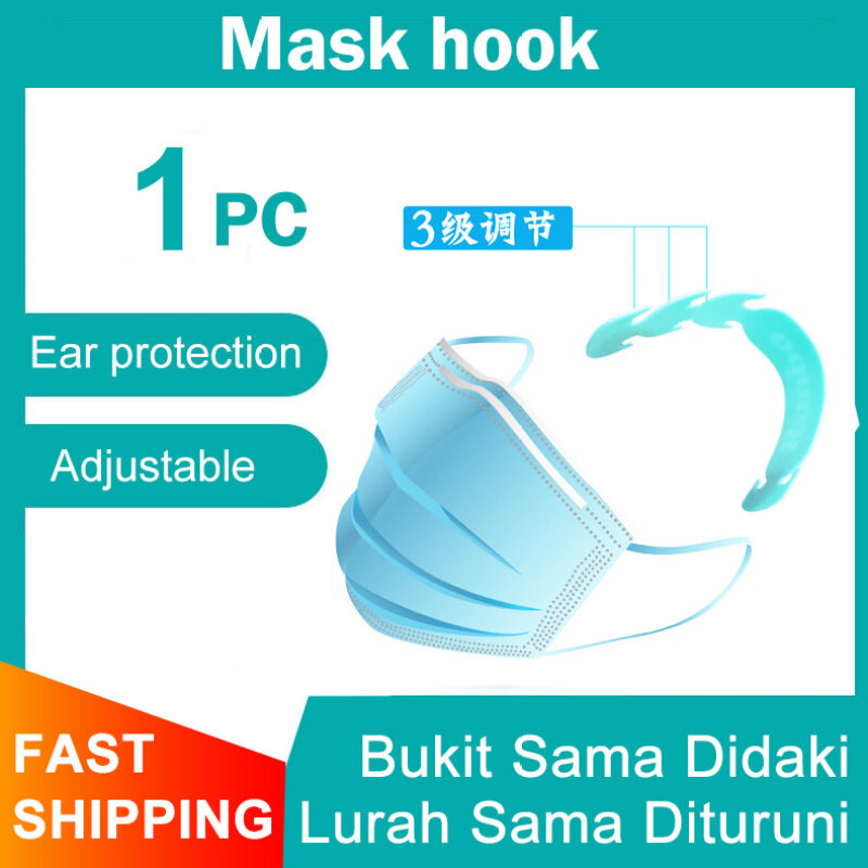 Mask extension belt free ear buckle no mark anti earache extension belt!!!!!This is not a mask