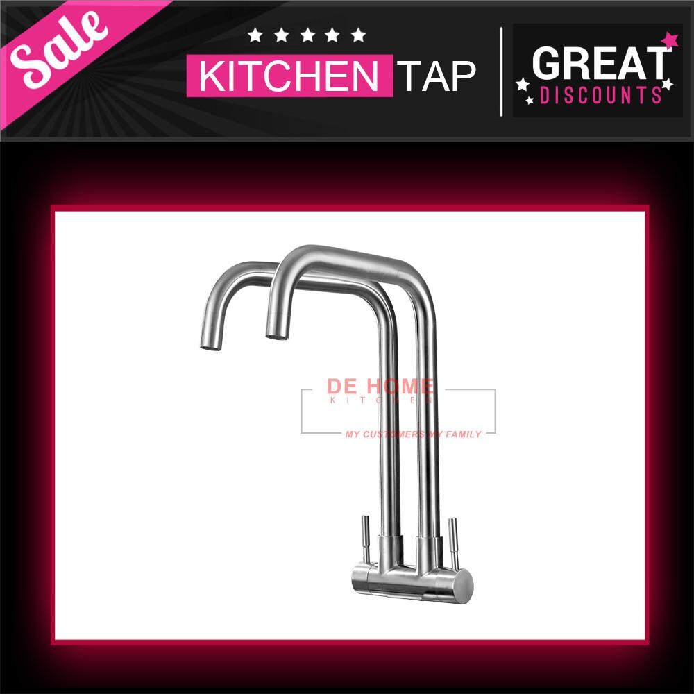 """SUS304 Stainless Steel Kitchen Basin Sink Modern Rotate Wall Mounted Double Twin """"7"""" Spout Tap Faucet"""