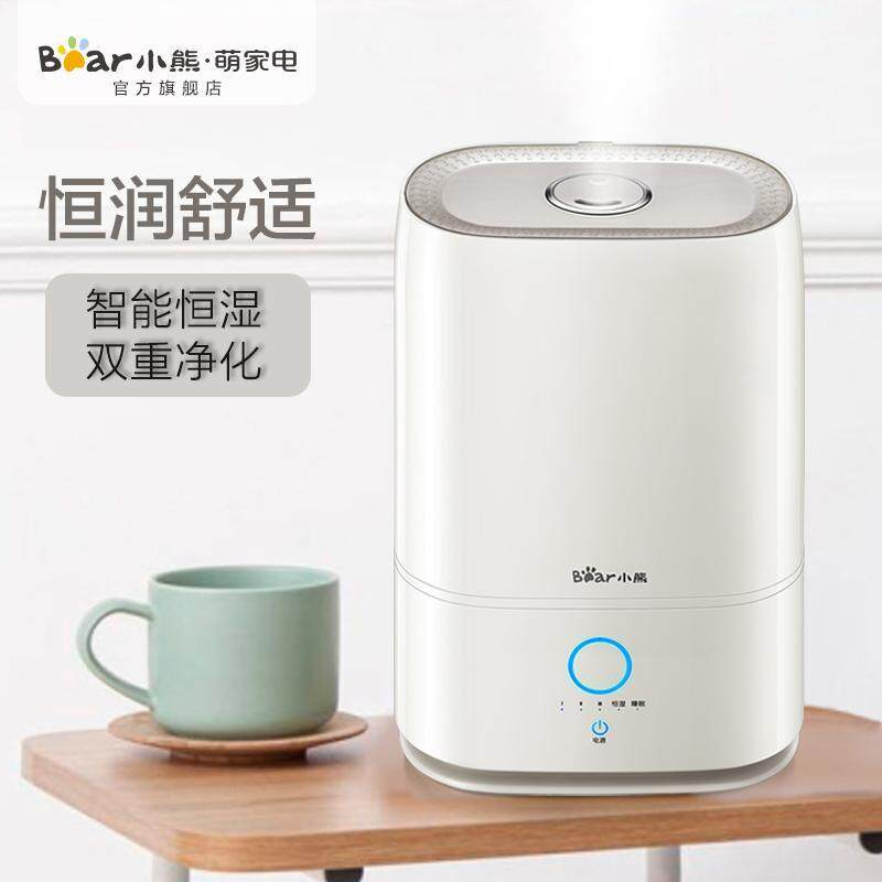 Bear JSQ-C50T2 humidifier Household clean air humidification Office 5 liters large capacity intelligent constant humidity white Singapore