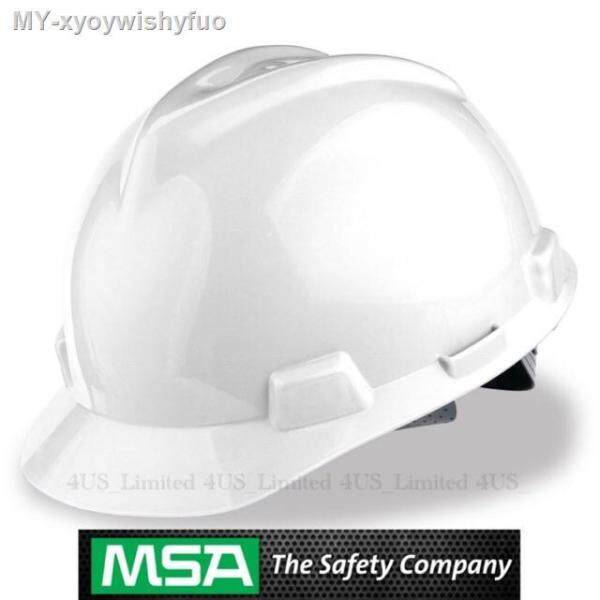 MSA V-Gard Safety Helmet White With Chinstrap