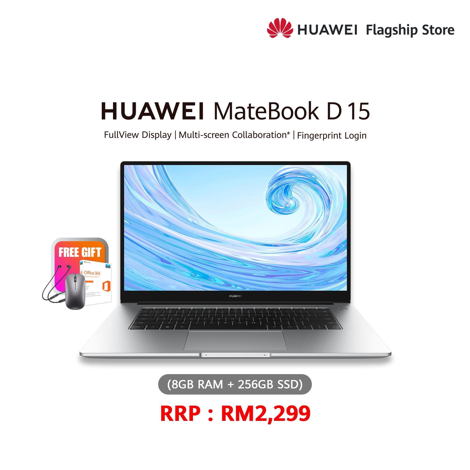 [PREORDER] HUAWEI MATEBOOK D 15 (8+256) FREE GIFT Freelace + FREEGIFT mouse + FREEGIFT Microsoft 365 ETA 4th March 2020 Malaysia