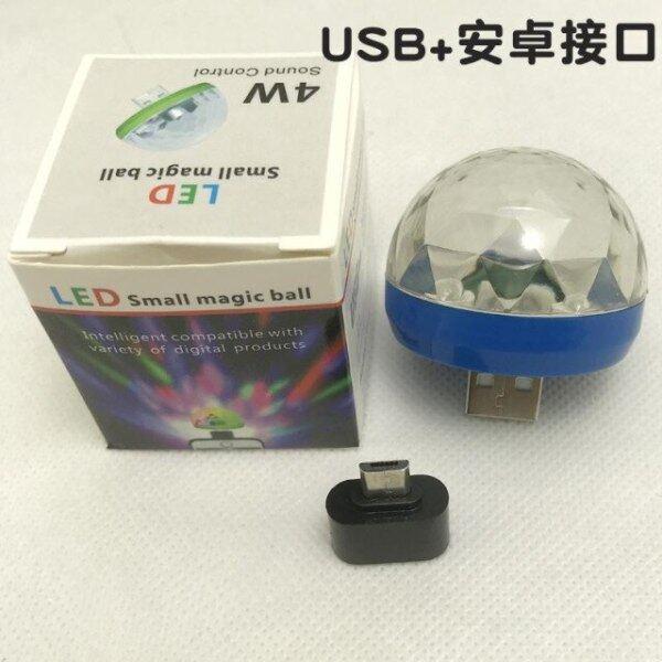 Đèn Sàn Nhảy Sân Khấu USB Mini Cầm Tay, Đèn Tiệc DJ Hình Quả Cầu Disco Xoay Đèn Đoàn Tụ Gia Đình 5V RGBW 4W Đèn USB Cho Điện Thoại Di Động