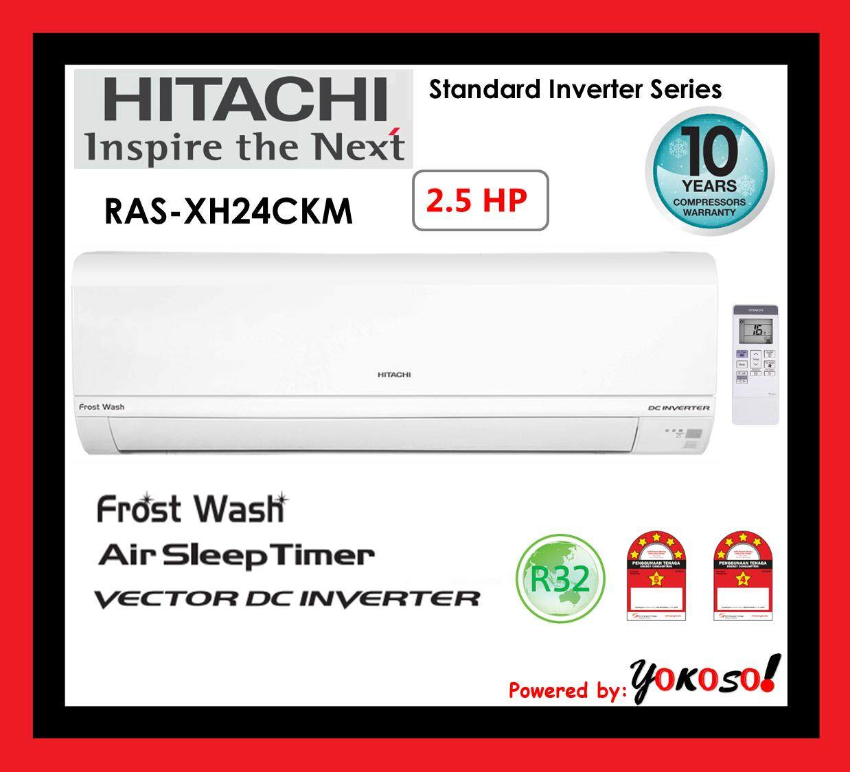 Hitachi RAS-XH24CKM 2.5HP Standard Inverter Series