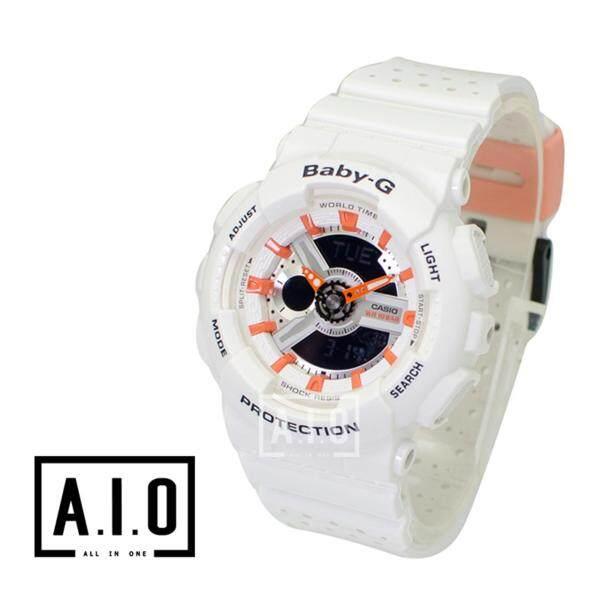 [BA110]Casio Baby-G BA-110 Punching Pattern Series White Resin Band Watch BA110PP-7A2 BA-110PP-7A2 (jam tangan wanita / casio watch / casio watch women) Malaysia
