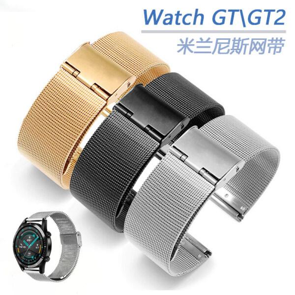 Nơi bán Dây Đeo Đồng Hồ LANGLEY Milanese Dây Lưới Cho Huawei GT 2 0.4 Đồng Hồ Đeo Tay Bằng Thép Không Gỉ 2 Pro  Ma Thuật 20Mm 22Mm 24Mm 10/12/14/16/18 Mm