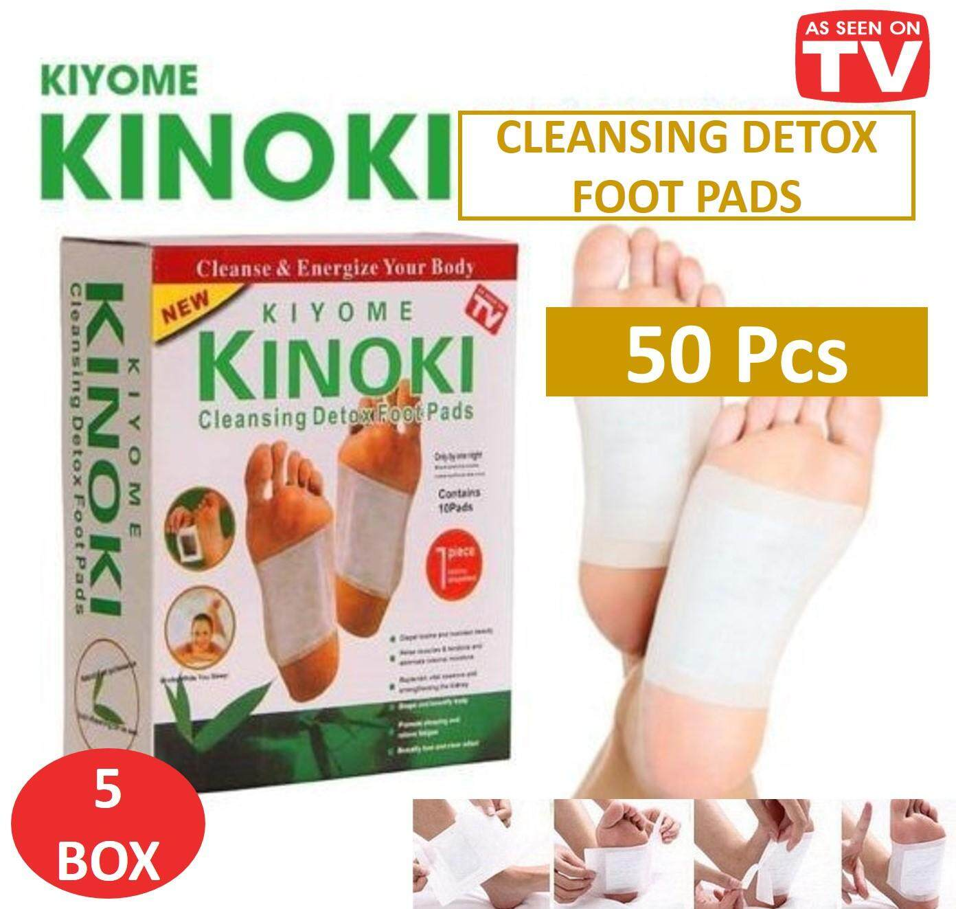 Labelle [5 Box/ 50pcs] Kinoki Detox Foot Patches Cleanse And Energize Body By La Belle..