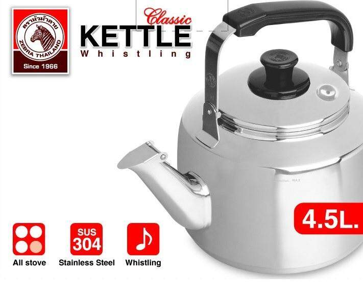 (100% Original )zebra 4.5l Classic Stainless Steel Whistling Kettle Sus304  Z113-522 By Convenie Store.