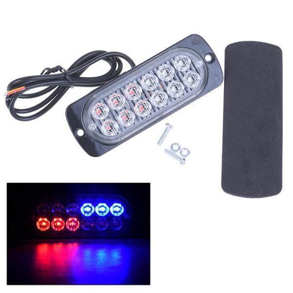 Đèn LED Nhấp Nháy Xe Hơi Antanciepp, 12 Bóng, Đỏ/Xanh, Kiểu Cảnh Sát Khẩn Cấp, Mẫu 18 Đèn Flash