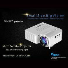 H-MENT UC28B + Nhà ĐÈN LED Máy Chiếu Mini Di Động 1080 P HD Chiếu Cho Gia đình