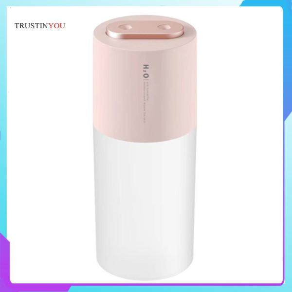 Ultrasonic Humidifier 400ml Cool Mist Maker 2 Nozzle Portable Mini Home Aroma Aromatherapy Diffuser Singapore