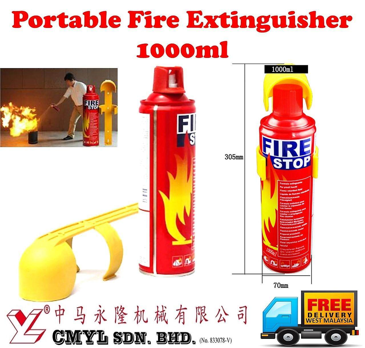 Portable Fire Extinguisher Automotive Car And Home Dual Use (1000ml)