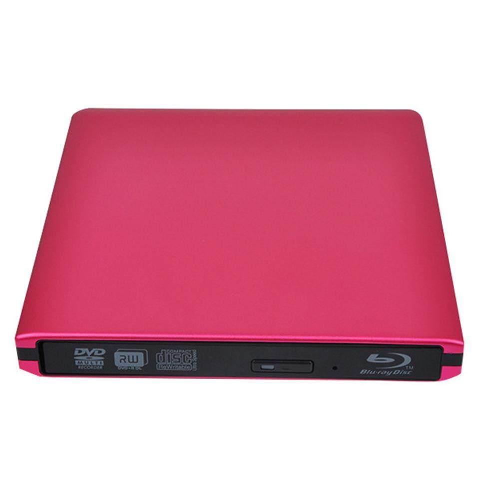 Mini Lightweight Blu Ray USB3.0 External Universal Optical Error Correction Portable DVD Drive