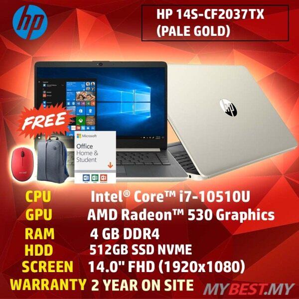 HP 14s-Cf2036TX (Silver) / 14s-Cf2037TX (Pale Gold) 14 Laptop ( i7-10510U, 4GB, 512GB , Radeon 530 2GB, W10 ) + FREE MICROSOFT OFFICE HOME AND STUDENT Malaysia