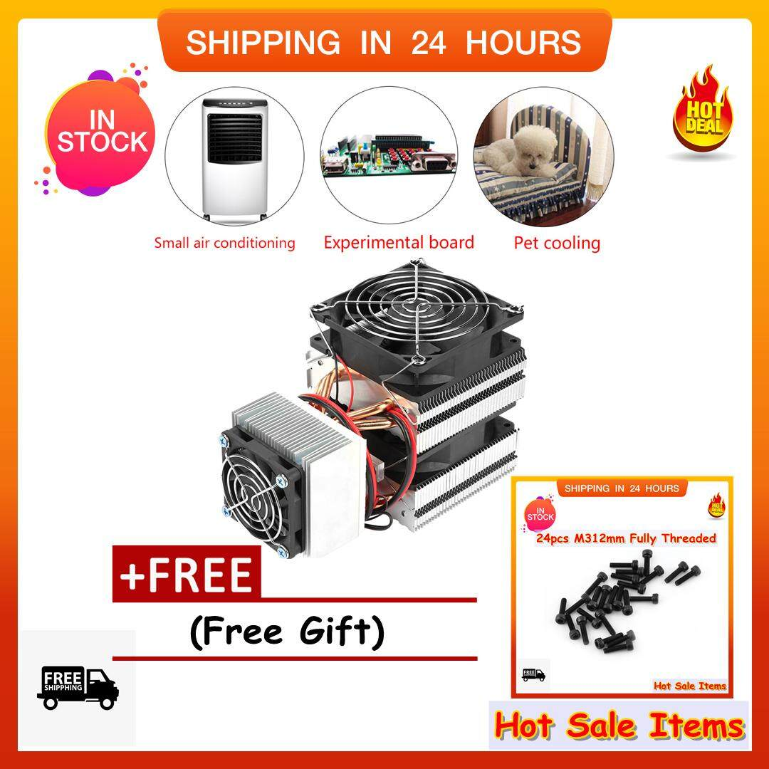 (Free Gift)Qianmei Semiconductor Refrigeration DIY Cooling Device Thermoelectric Cooler DIY Mini Fridge Malaysia