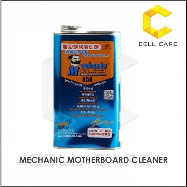 Semua barang dihantar MECHANIC 850 MOTHERBOARD PCB BOARD CLEANER CLEASING CIRCUIT FLUX FOR MOBILE PHONE TABLET REPAIR TOOL EQUIPMENT