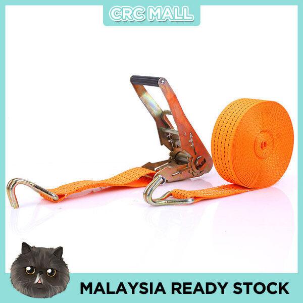 Ratchet Tie Down Fibre belt with metal lock 10m belt
