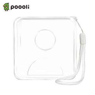 Ốp Bảo Vệ Trong Suốt Poooli Vỏ Nhựa Có Dây Đeo Chống Bụi Anti-Scratch Dành Cho Máy In Nhiệt Bỏ Túi Poooli L1 L2 thumbnail