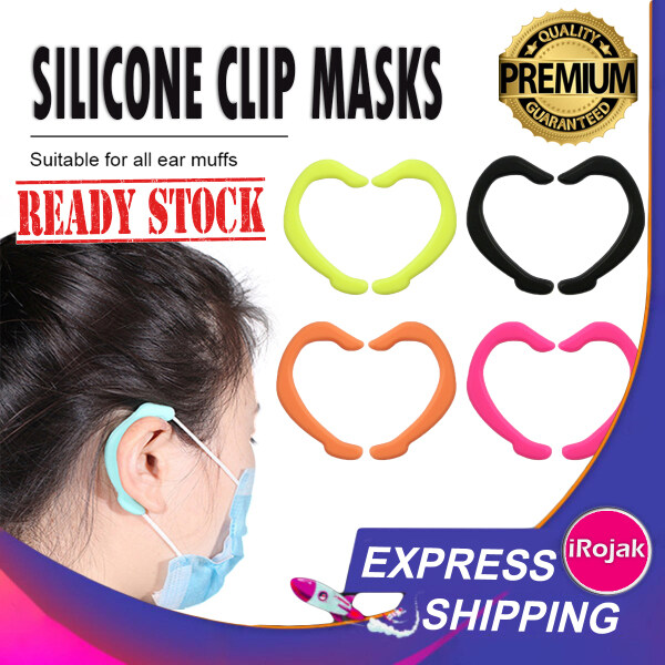 [iRojak] Reusable Ear Hook Suitable For Face Mask Prevent Ear Pain Soft Silicone Invisible Earmuffs Ear Protection戴口罩绳神器Perlindungan telinga-Mask10