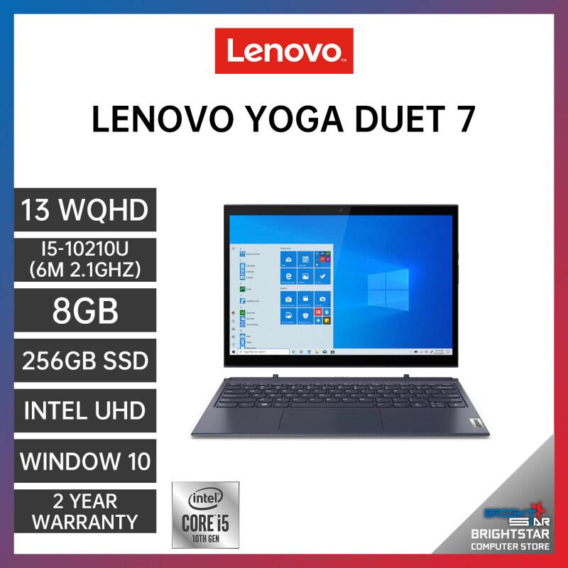 LENOVO YOGA DUET 7 13IML05 82AS0054MJ LAPTOP GREY 13 WQHD / INTEL I5-10210U / 8GB / 256GB SSD / INTEL / 2 YEARS WARRANTY + Free Additional 6 Month Warranty Malaysia