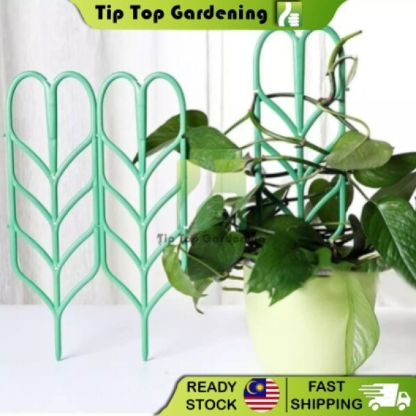 TIPTOP Universal Plant Support Stand Flower Climbing Frame Potting Rack Home Gardening Tool