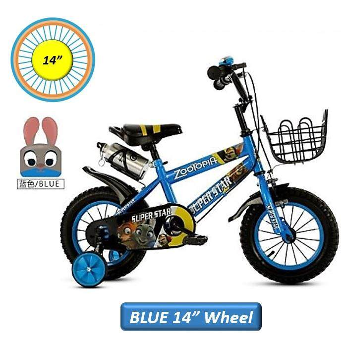 Zootopia 14 & 16 Inch Wheels Sturdy Steel Frame Kids Sport Bicycle Bike By Toys & Tots.