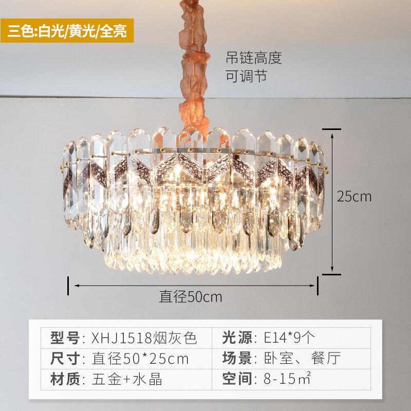Lampu gantung mewah pasca modern, lampu ruang tamu kristal bergaya pelabuhan, lampu kamar tidur gaya Nordik, lampu ruang makan rumah sederhana.