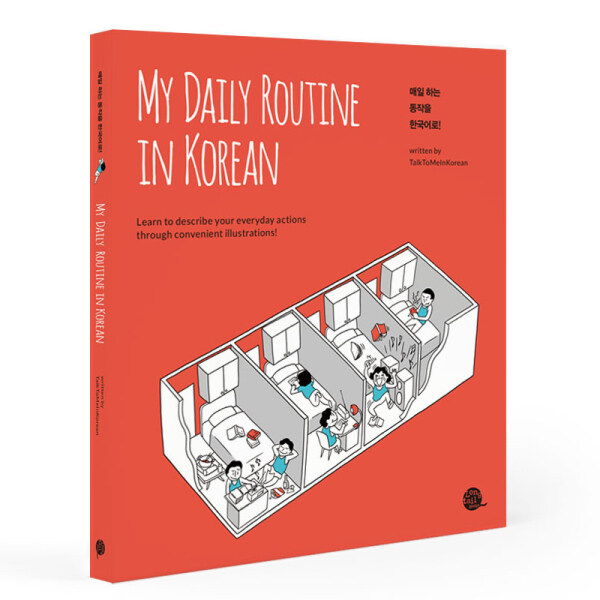 my daily routine in korean Malaysia