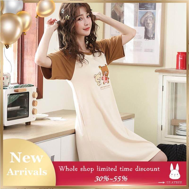 Buy Women Sleep | Loungwear | Nightwear | Lazada sg