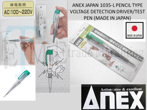 ANEX JAPAN 1035-L PENCIL TYPE VOLTAGE DETECTION DRIVER/TEST PEN (MADE IN JAPAN)