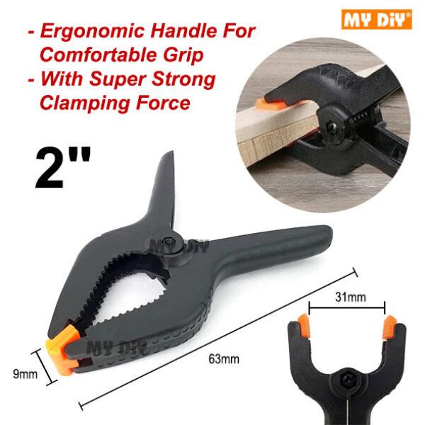MYDIY Online2u - 2 3 4 6 8 Inch A Type Spring Clips Plastic PVC Nylon Modelling DIY Tool Wood Clamp Fixed Clip Clamp / Alat Kerja kayu / Pengapit Kayu