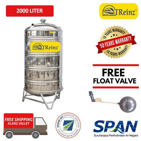 2000 Liter Treinz Stainless Steel Water Tank With Stand / Round Bottom