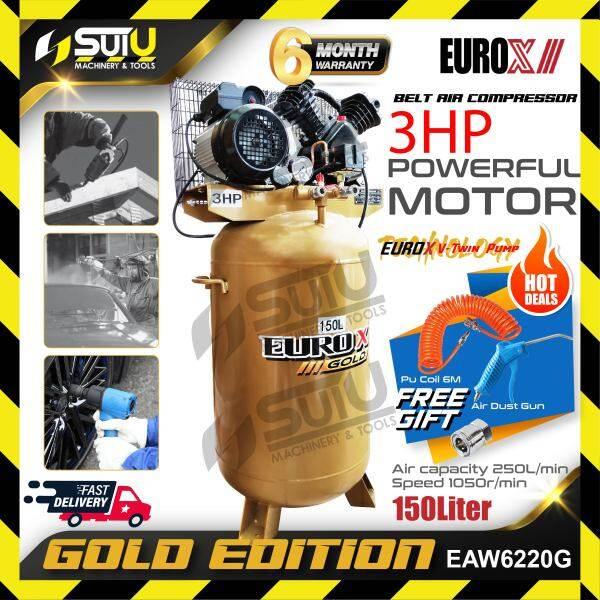 EUROX GOLD EAW-6220G / EAW6220G 3HP 150L Air Compressor 8bar