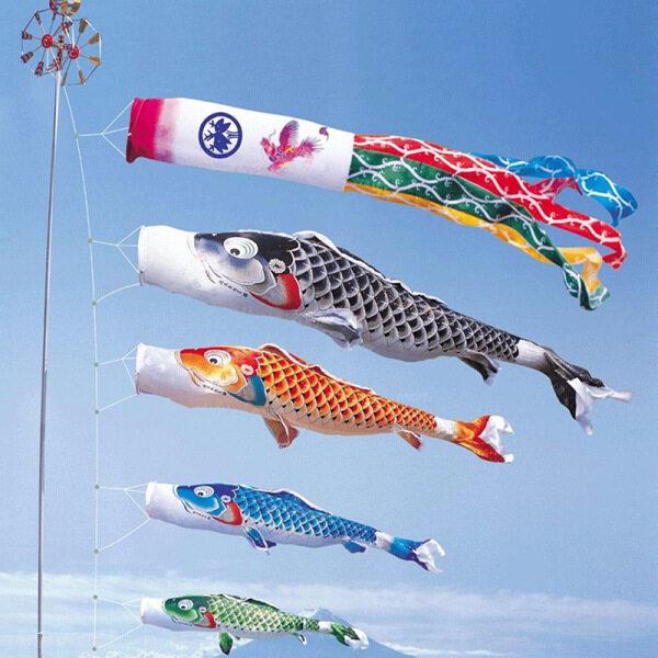 40/70/100 CM Phong Cách Nhật Bản Cá Chép Gió Sock Flag Chuông Gió Treo Trang Trí Sân Koinobori Treo Trang Trí