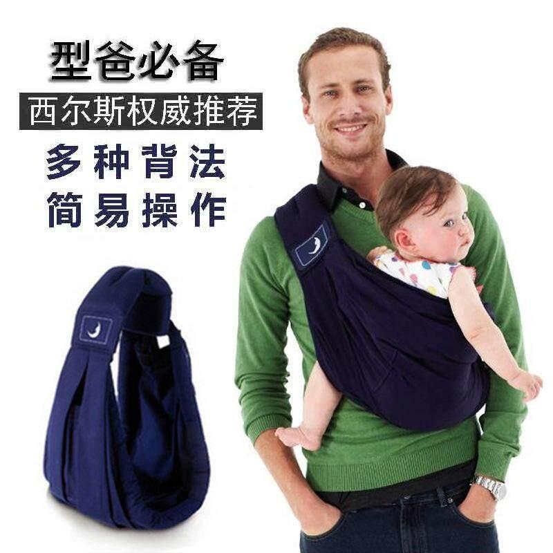 Cotton European Standard Sling Multi-function Four Seasons Breathable Summer Newborn Baby Carrier
