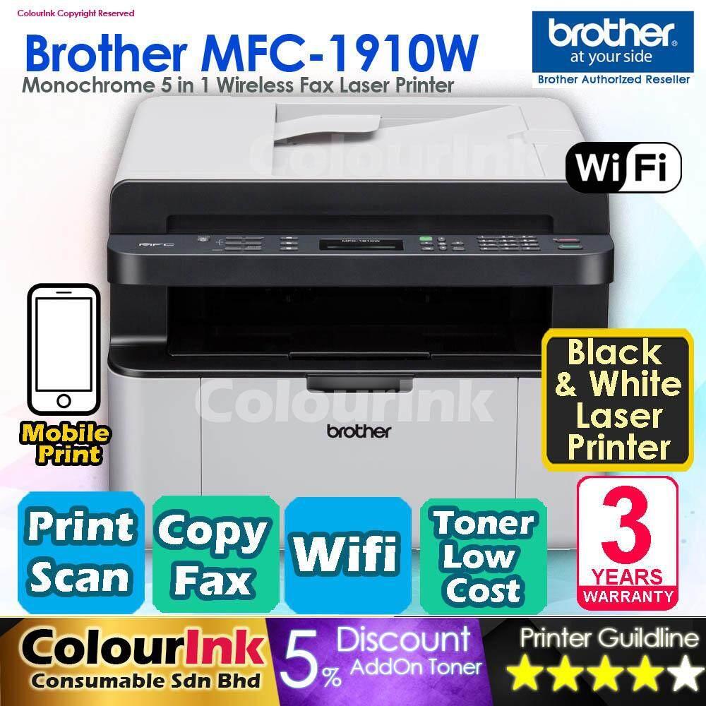 Brother MFC-1910w Wireless Mono Laser Fax Printer (Similar L2715dw M225z  M237w) Malaysia