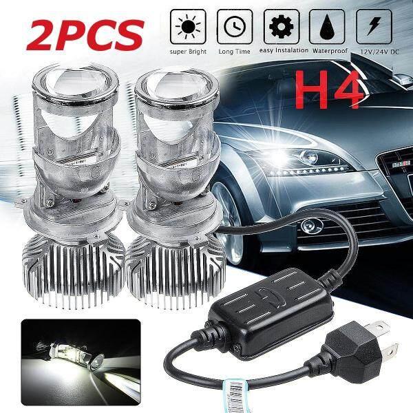Bộ Đèn Pha Ô Tô Mini H4 2 Đèn LED Ống Kính Máy Chiếu 6000K Màu Trắng (RHD)