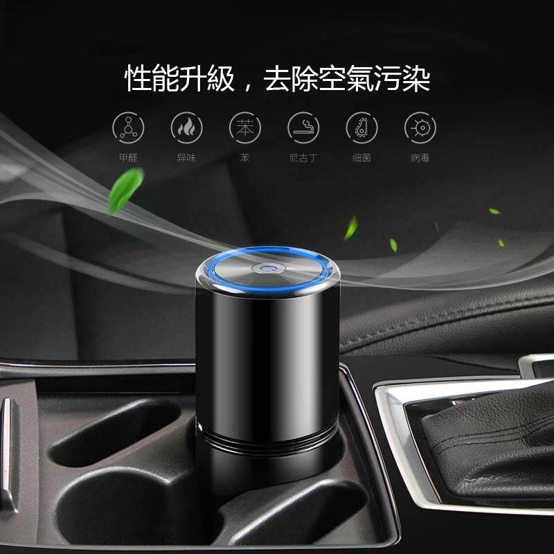 N5 Car Air Purifier Air Purifier New Car Deodorant Negative Ion Air Purifier Except Odor Smoke PM2.5 Black