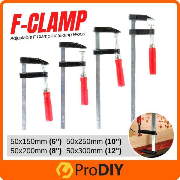 F-Clamp F Clamp Adjustable Sliding Bar Clip Woodworking Strength Wood Clamping ( 50mm x 150mm / 200mm / 250mm / 300mm )