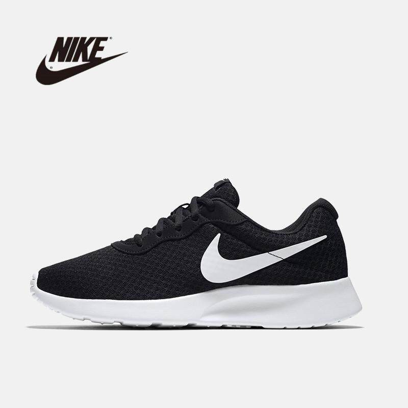 ecdce355bbb1 Buy Nike Women s Sneakers at Best Price In Malaysia