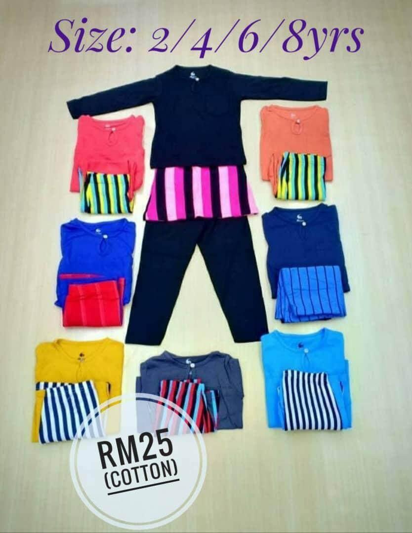 Baju Melayu Budak By Syaiz Collections