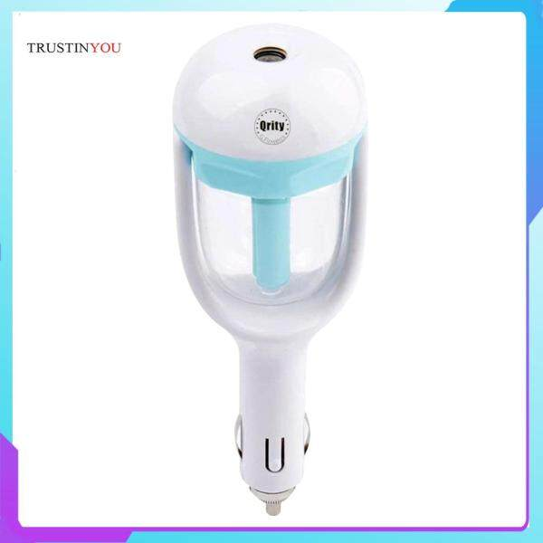 25ML Car Humidifer Air Puriifer Essential Oil Diffuser USB Portable Mist Maker for Bedroom Office Singapore