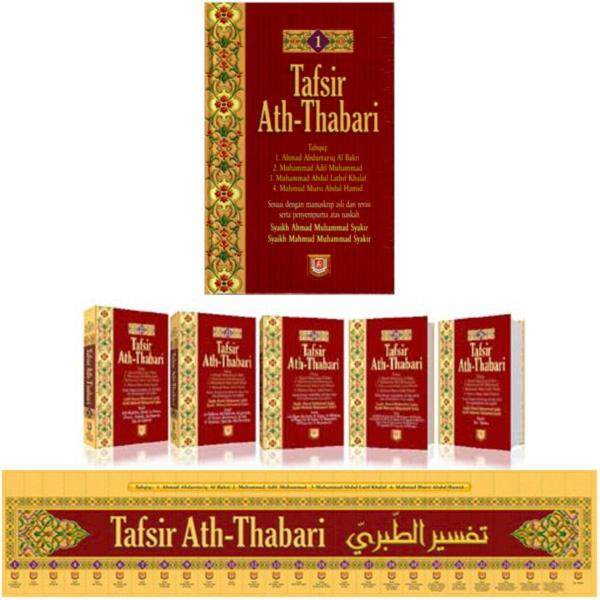 Tafsir Ath-Thabari lengkap 26 Jilid [Terjemahan lengkap kitab Tafsir Jaami Al-Bayaan fii Tawil Al-Quraan oleh Al-Imam Ibnu Jarir Ath-Thabari] Malaysia