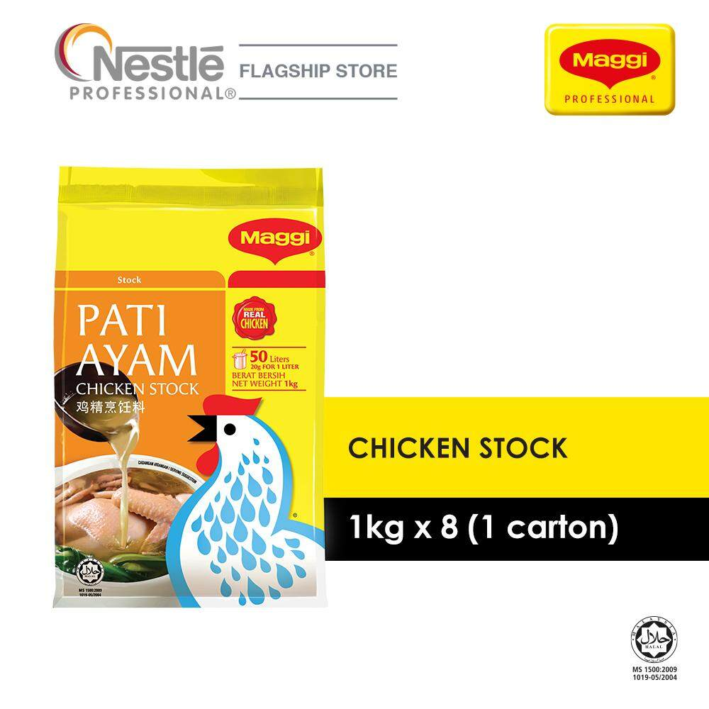 MAGGI Chicken Stock - 1kg x 8