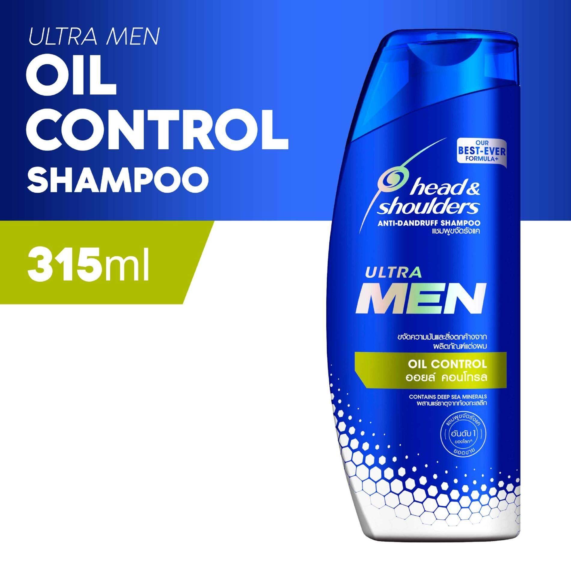b373e1d73ca Head   Shoulders Ultra Oil Control Shampoo for Men 315 ml